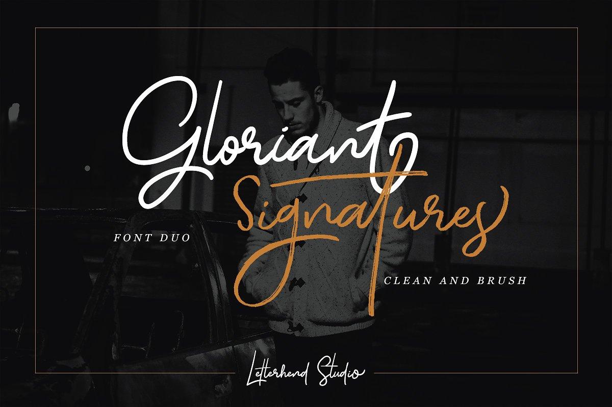 Gloriant Signature Script example image 1