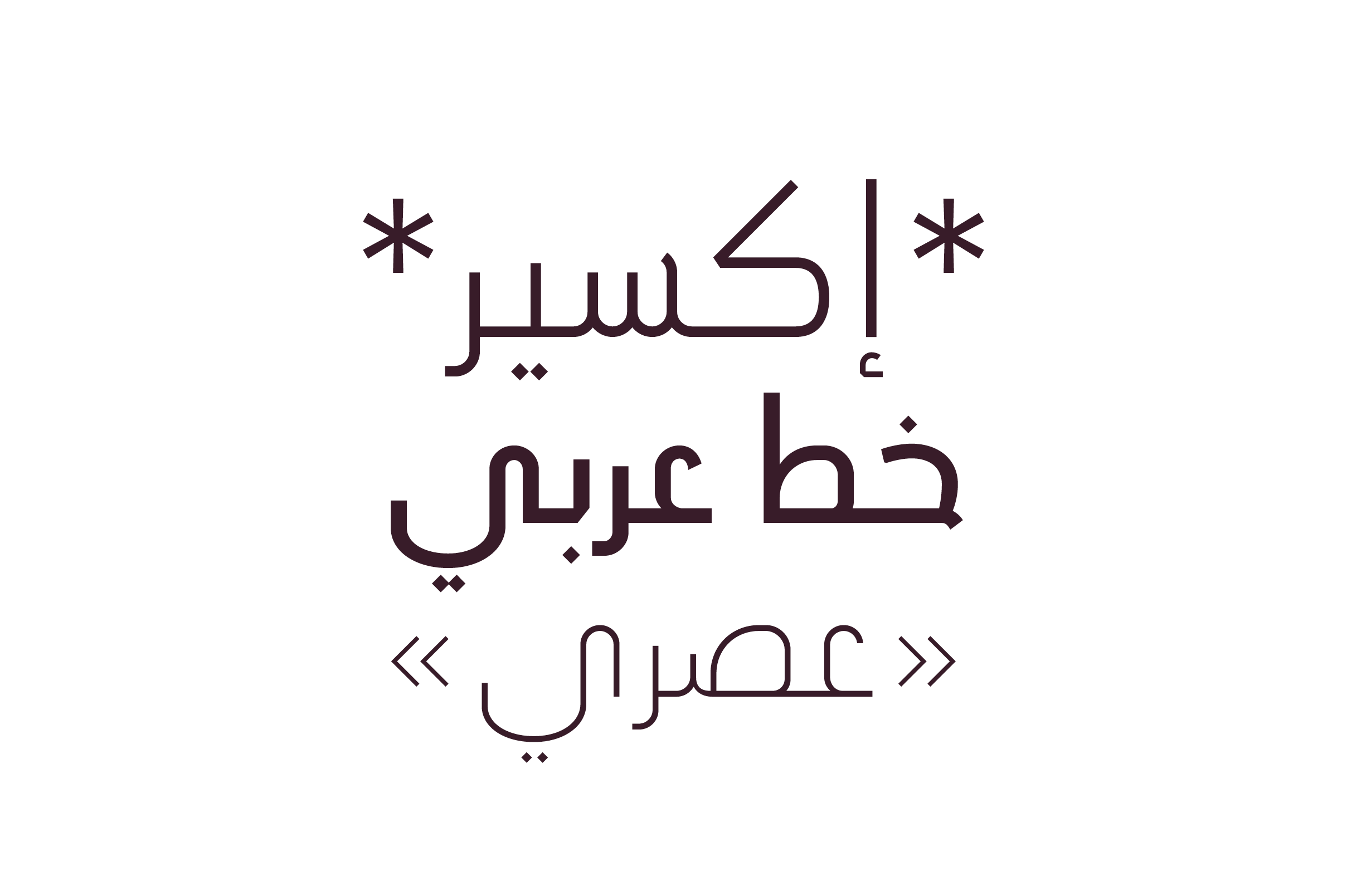 Ikseer - Arabic Typeface example image 3