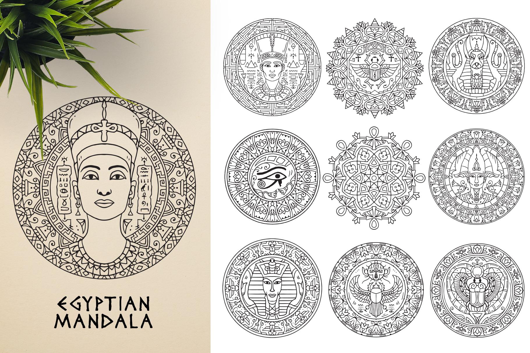 300 Vector Mandala Ornaments example image 12