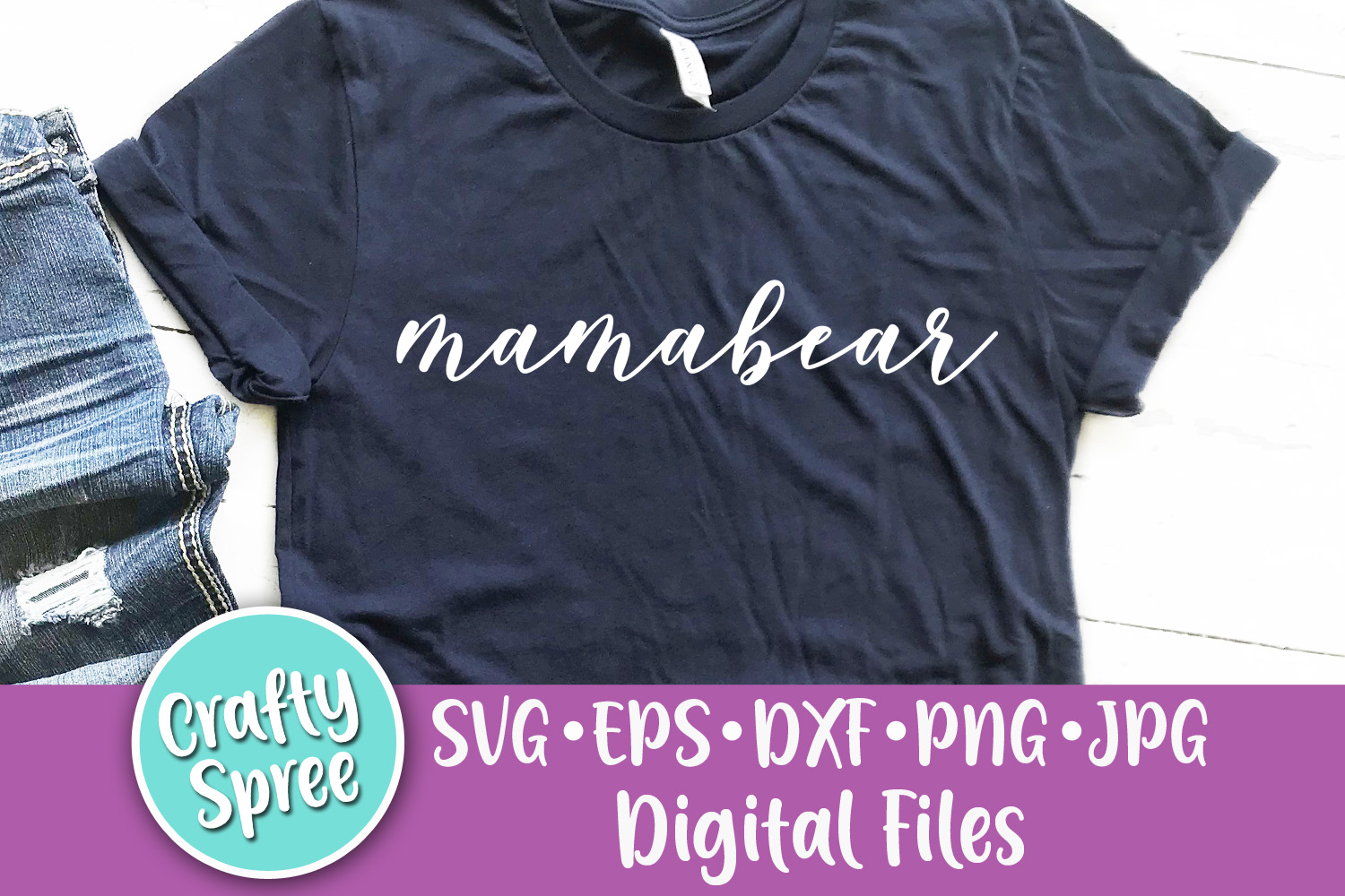 Mamabear SVG PNG DXF Cut File for Crafters example image 2