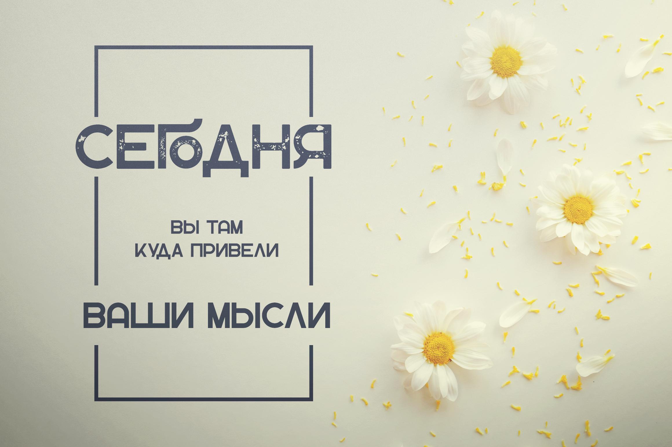 Greenth Display   Latin & Cyrillic example image 7