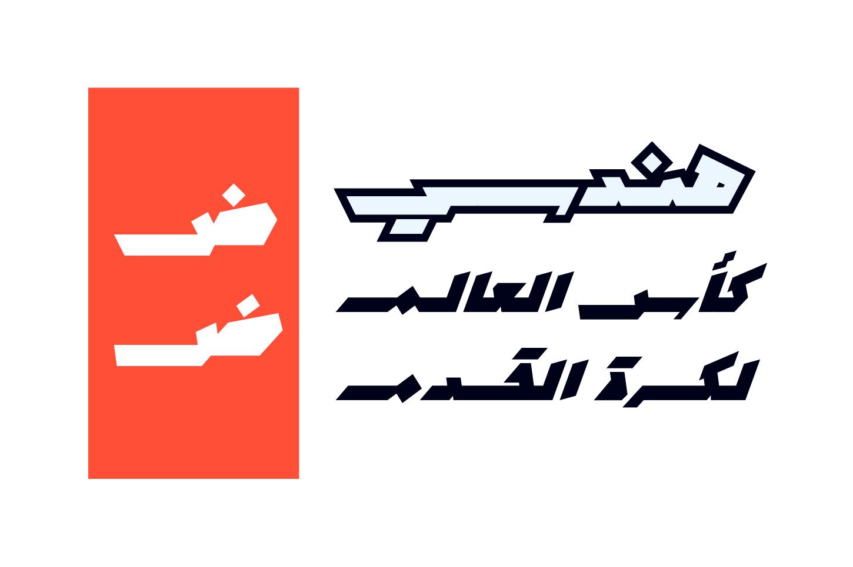Mawzoon - Arabic Font example image 3