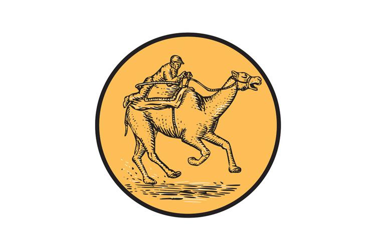 Jockey Camel Racing Circle Etching example image 1