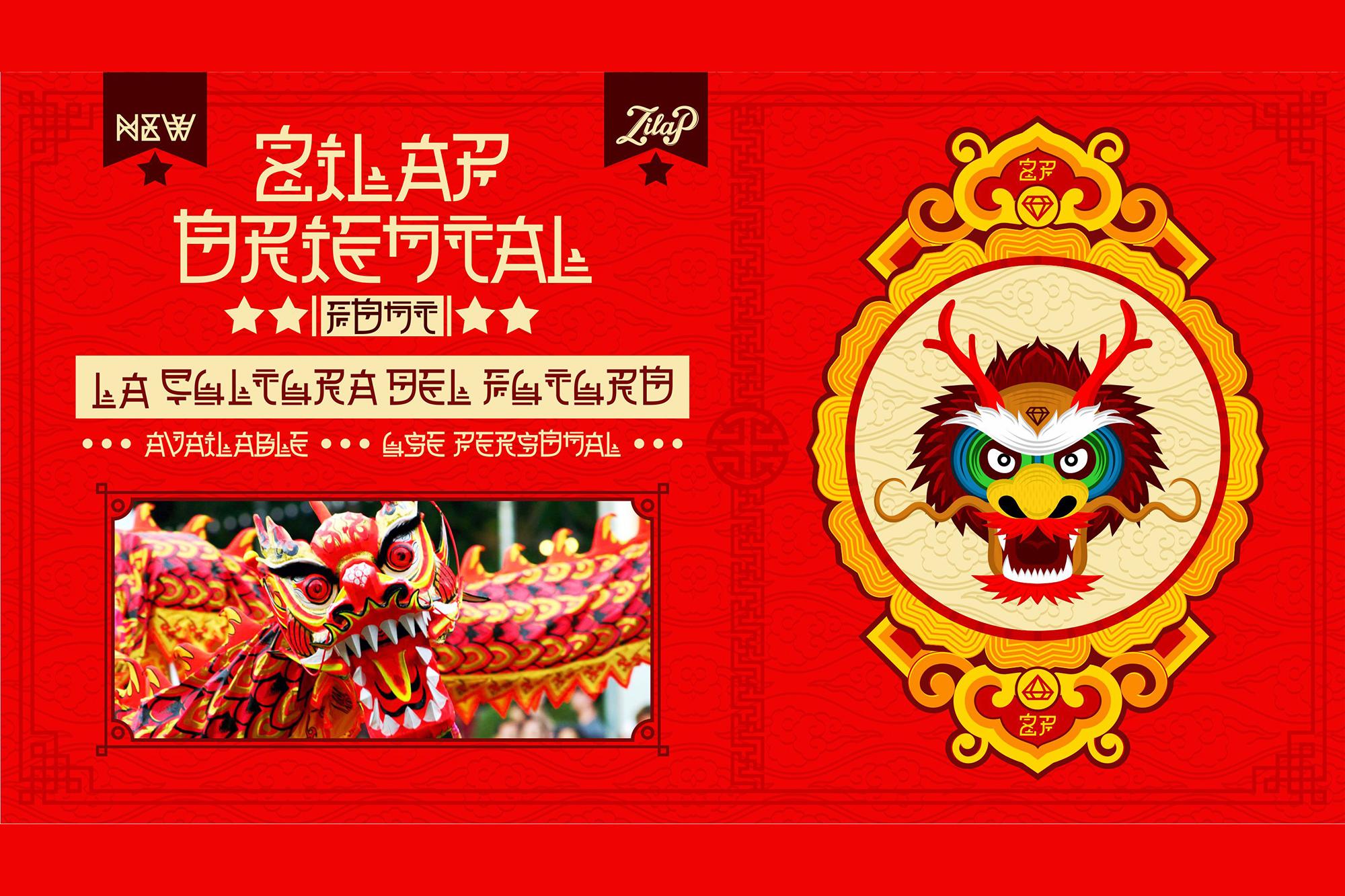 Zilap Oriental example image 1