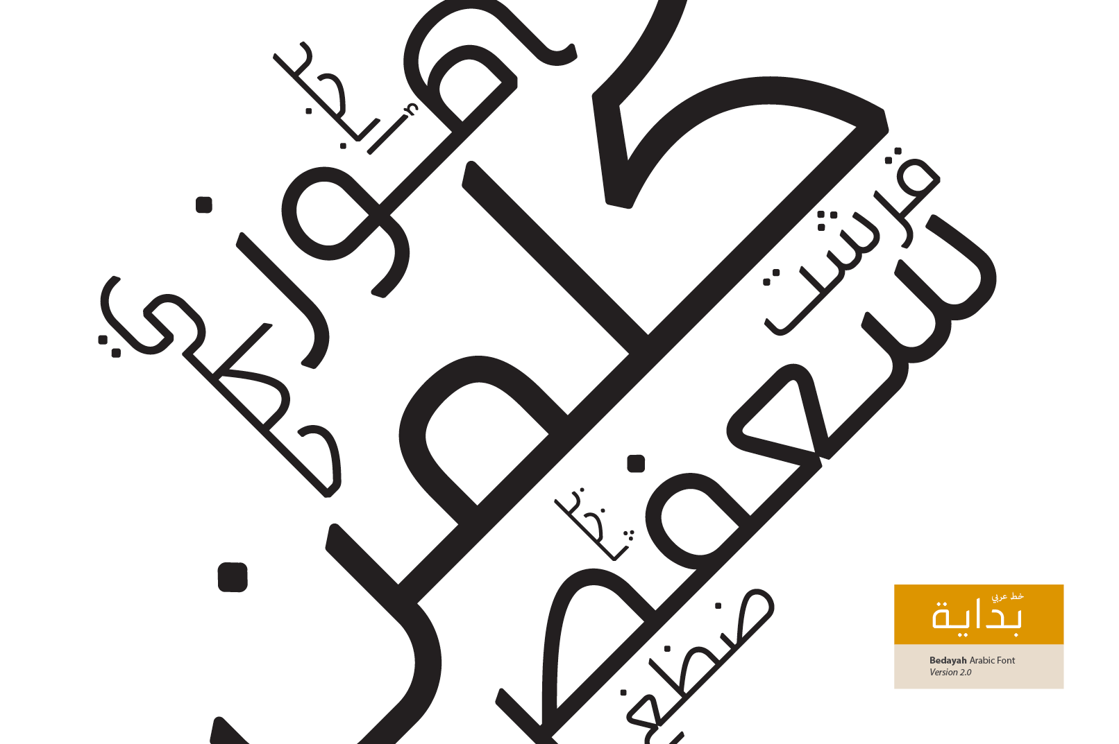 Bedayah - Arabic Font example image 1