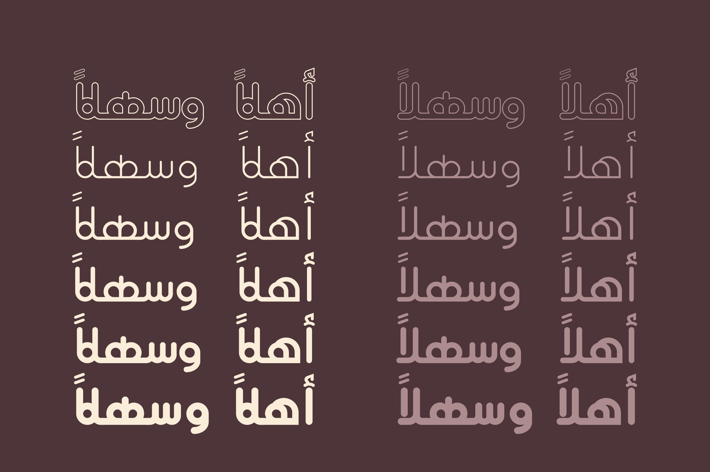 Aqlaam - Arabic Typeface example image 3