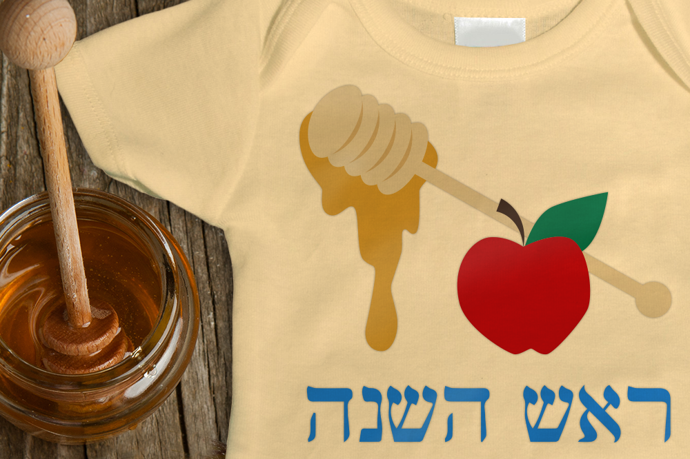 Rosh Hashanah Apple and Honey SVG File Cutting Template example image 1