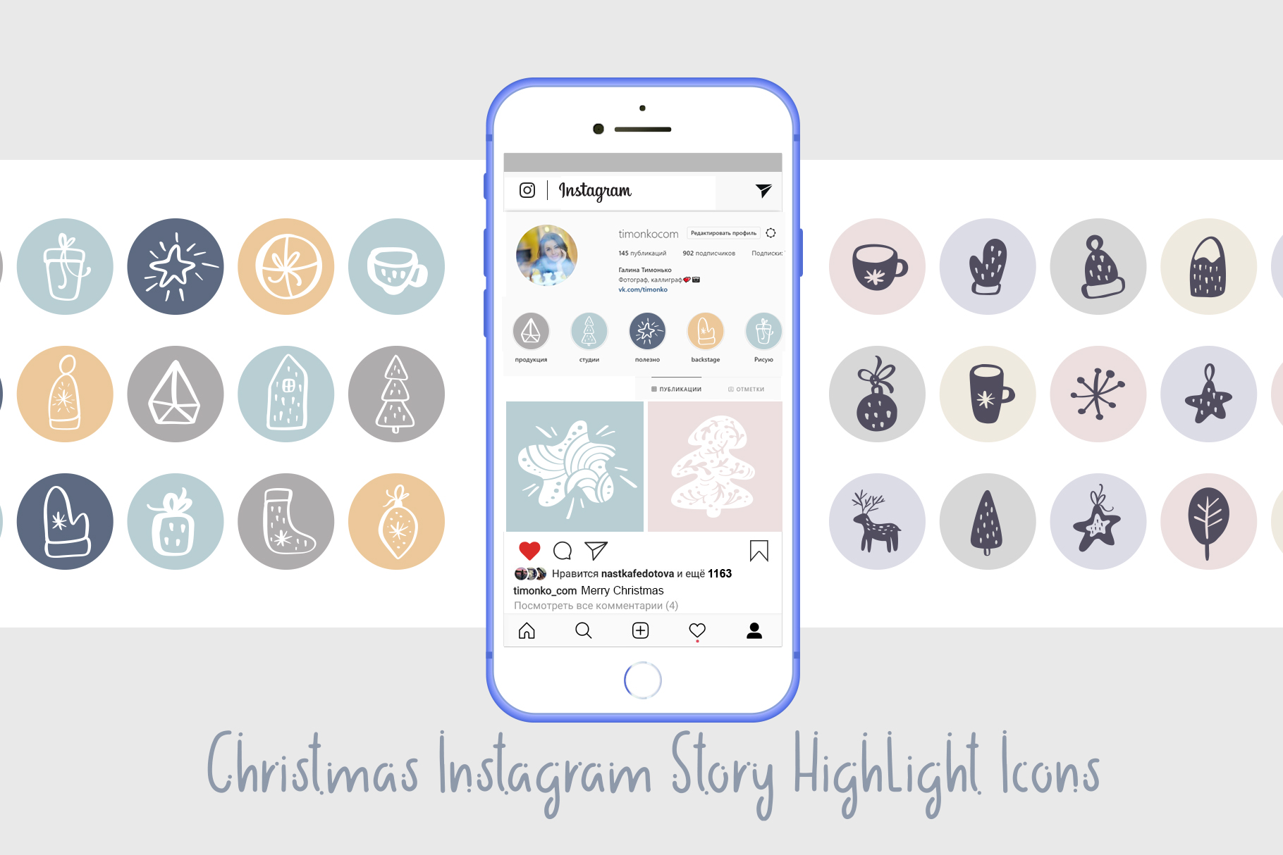 Christmas Instagram highlight story icons example image 1