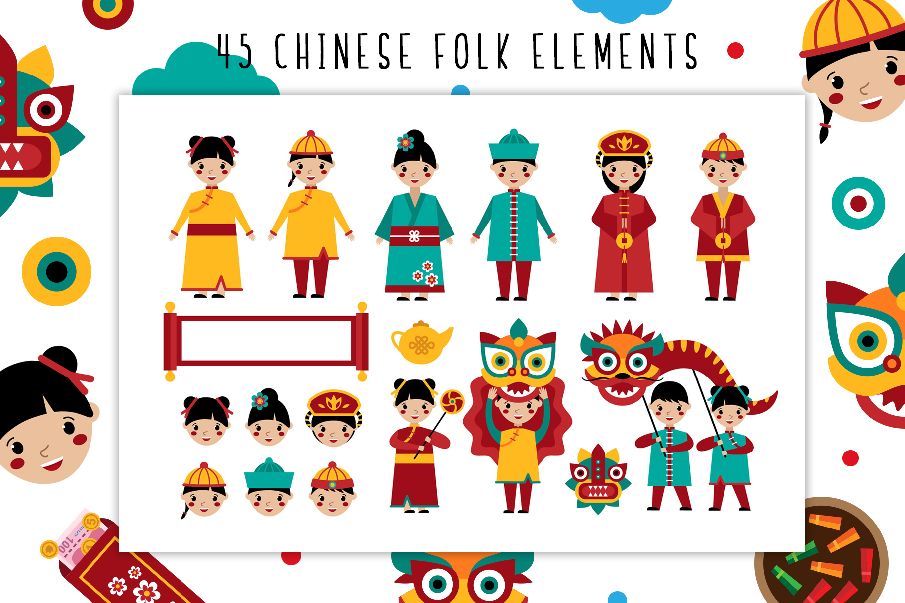 Chinese New Year - Holiday Folk Set example image 2