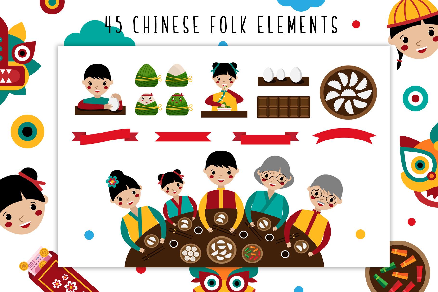 Chinese New Year - Holiday Folk Set example image 6