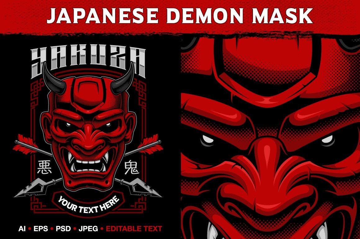Japanese demon mask example image 1