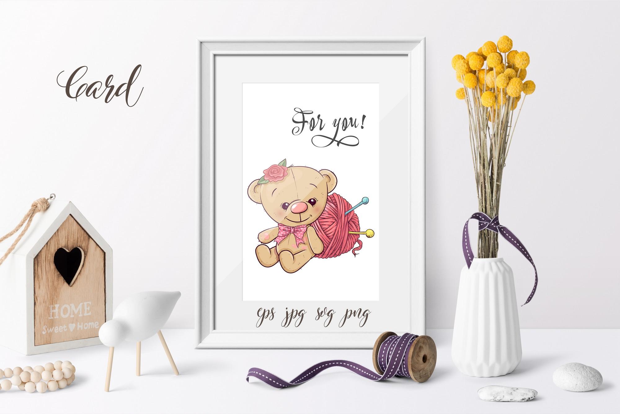 Cute Bear - vector clip art example image 2