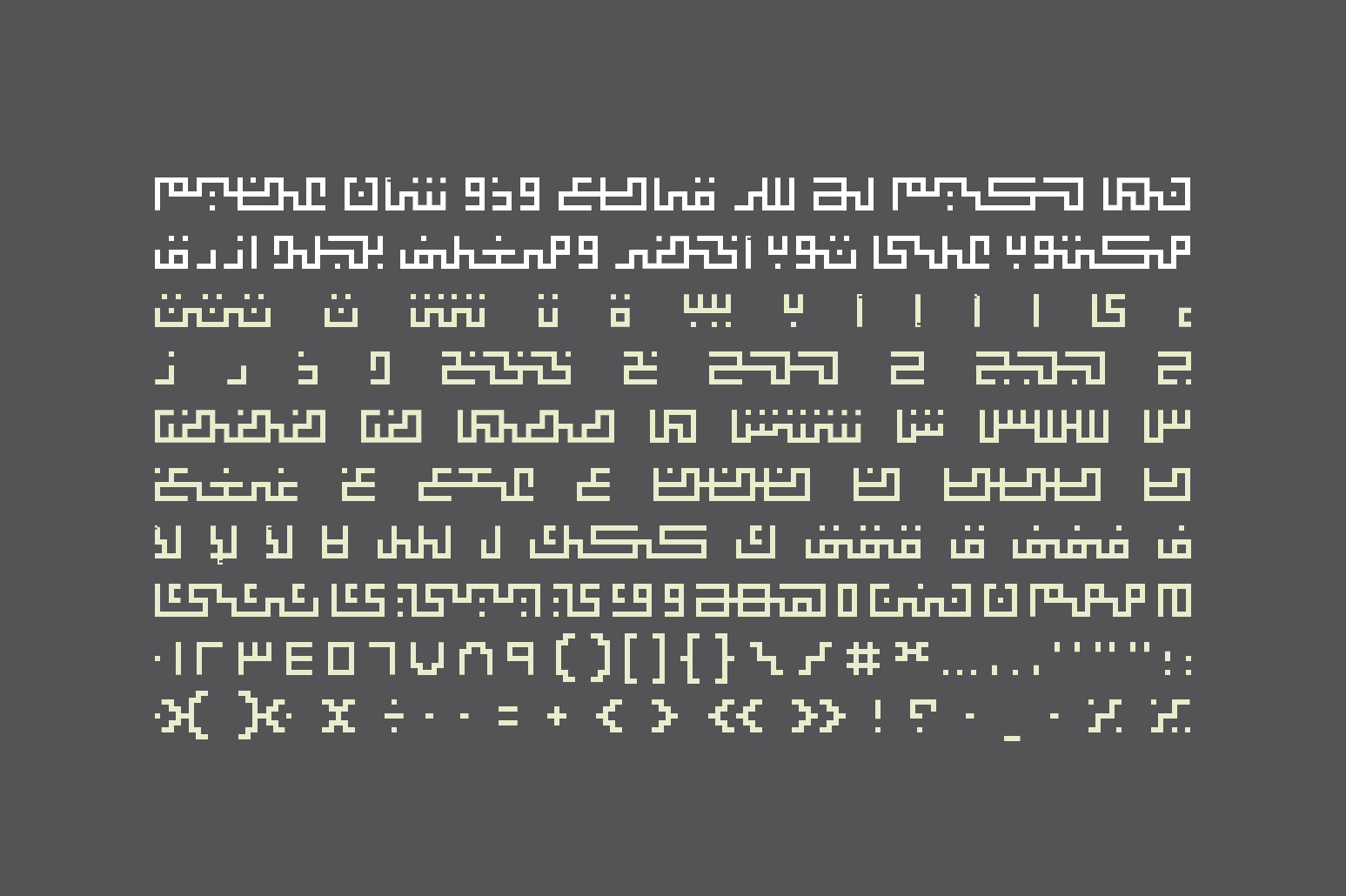 Kufigraph - Arabic Font example image 5