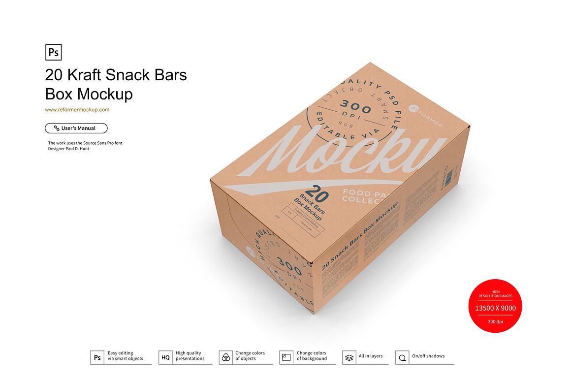Kraft Snack Bars Box 20x80g Mockup example image 2