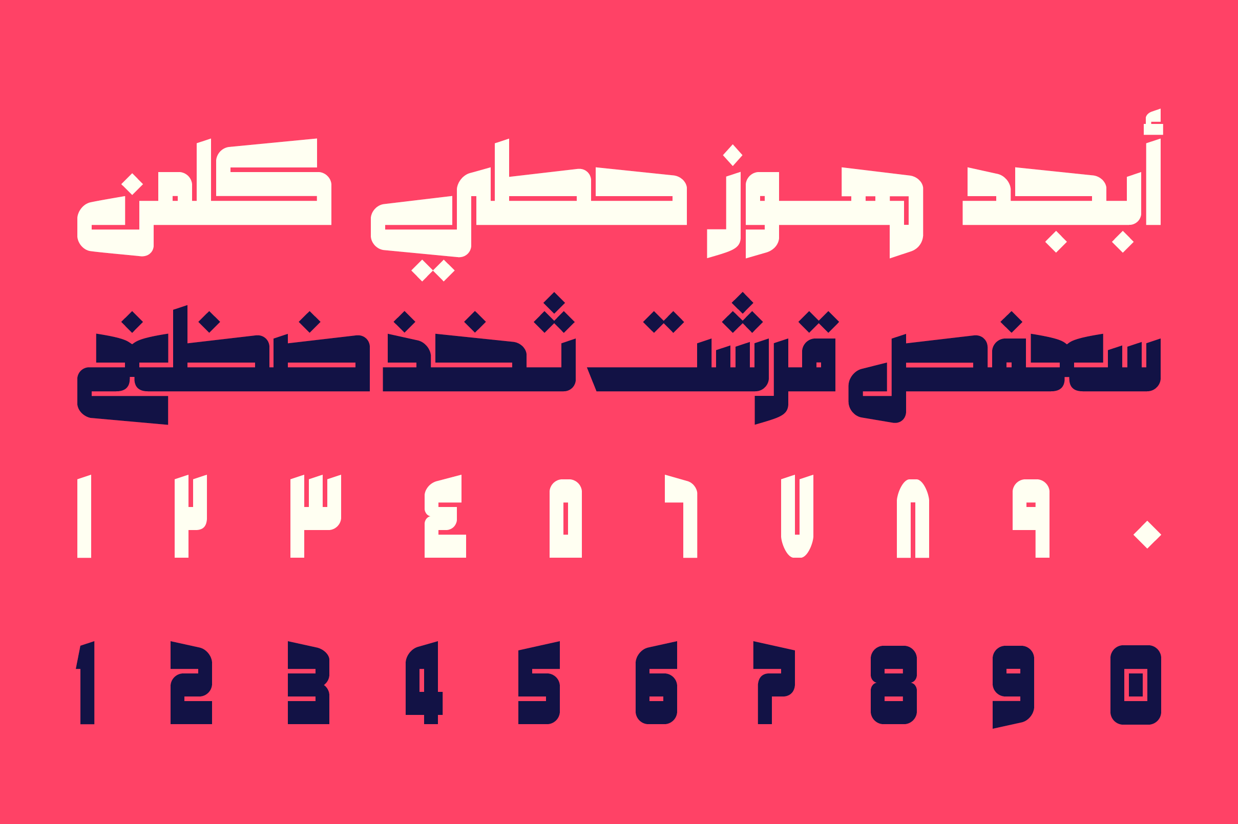 Makeen - Arabic Font example image 3