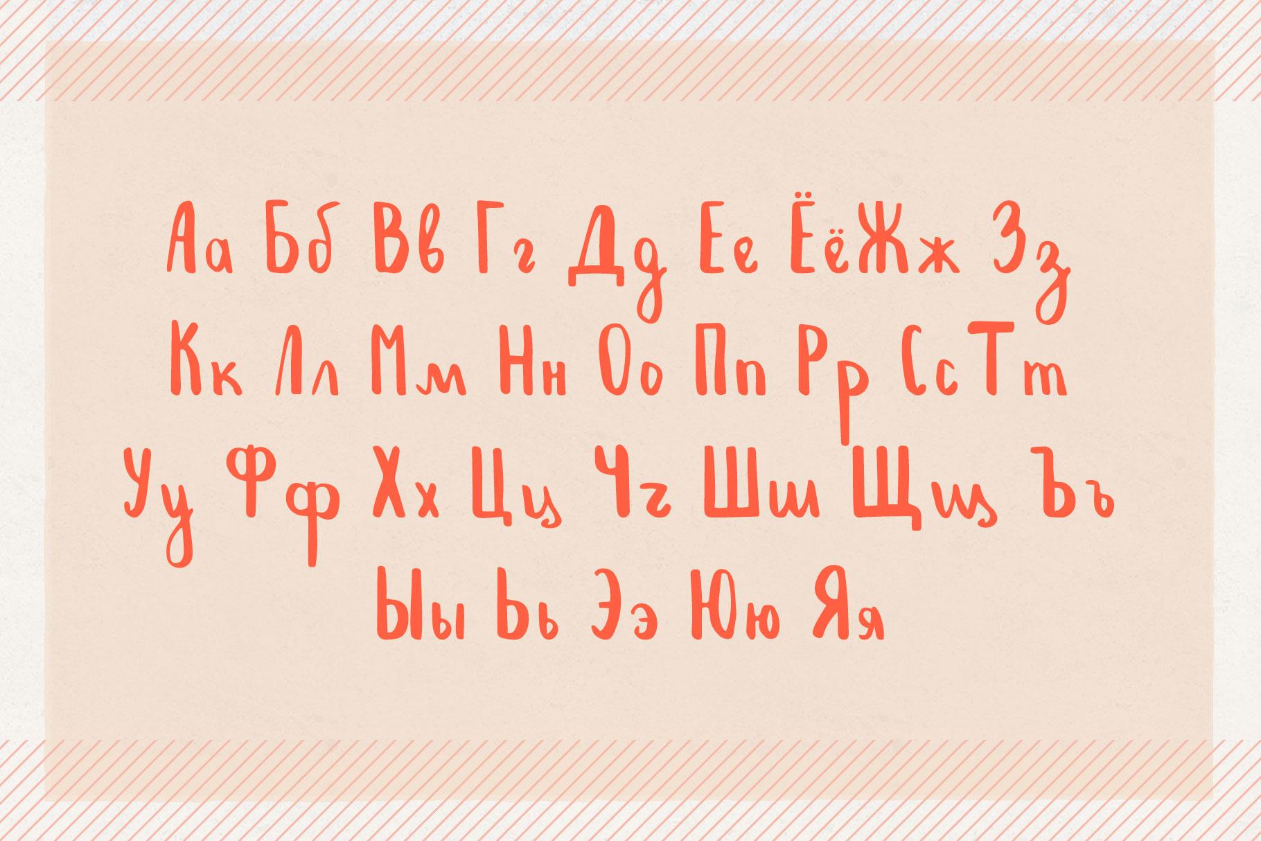 Fontanka Font example image 3