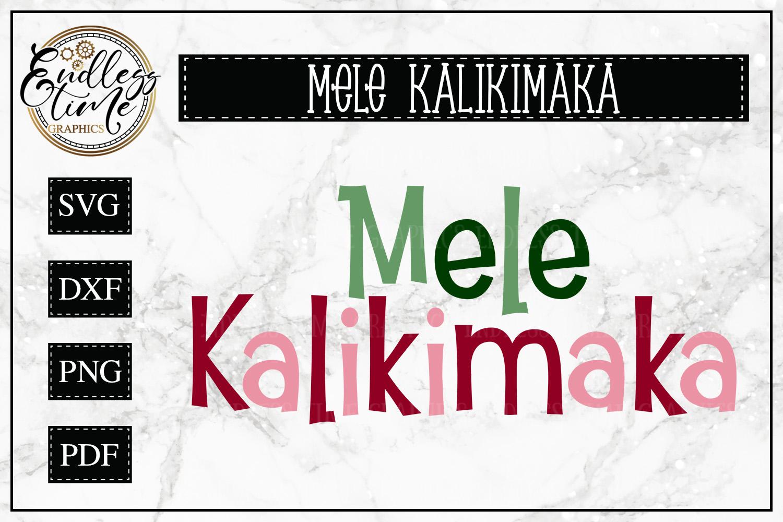 Mele Kalikimaka SVG- Merry Christmas in