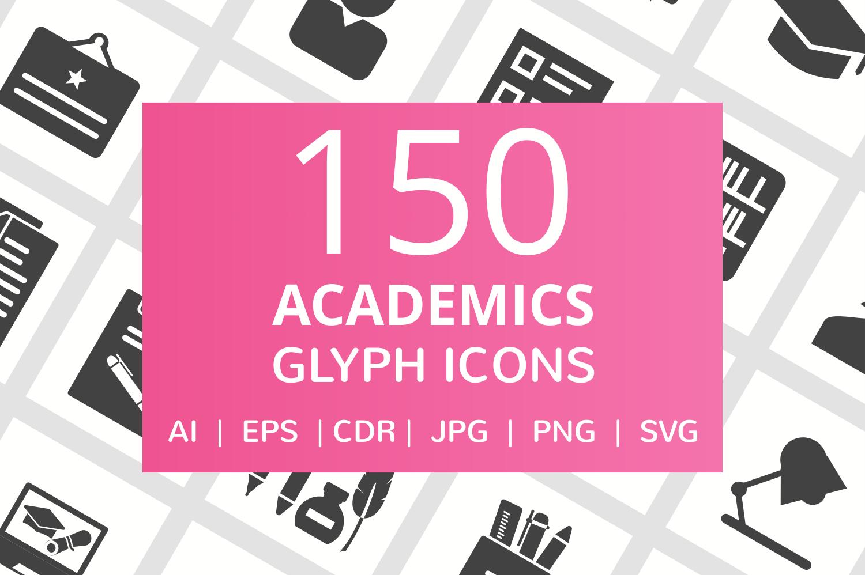 150 Academics Glyph Icons example image 1