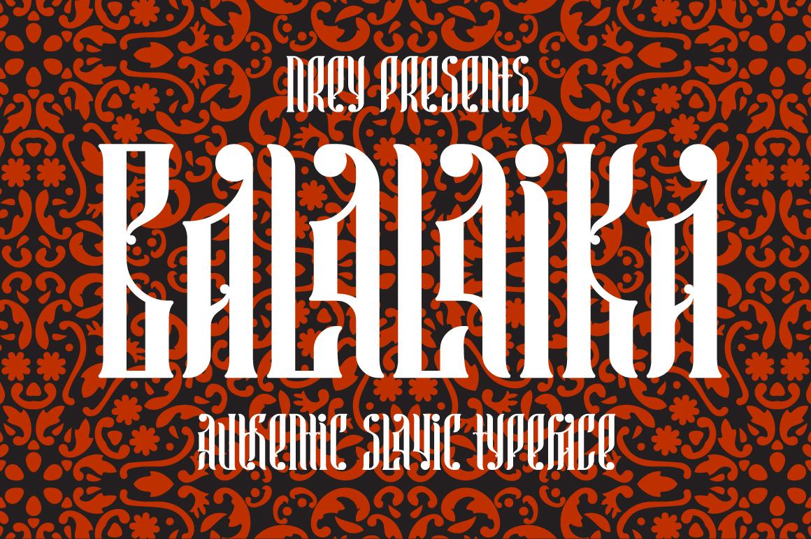 Balalaika example image 1