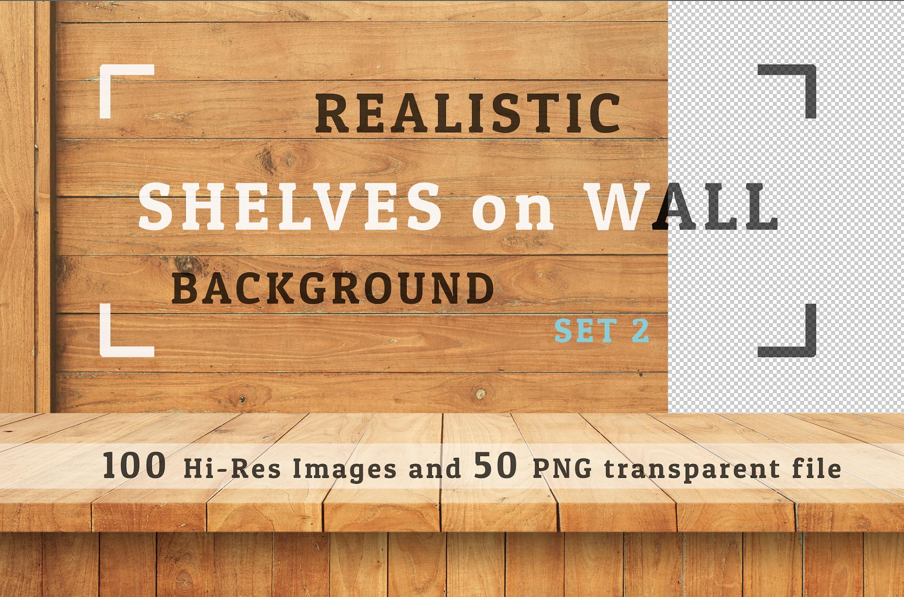 100 Realistic Shelves on Wall. Set 2 example image 1