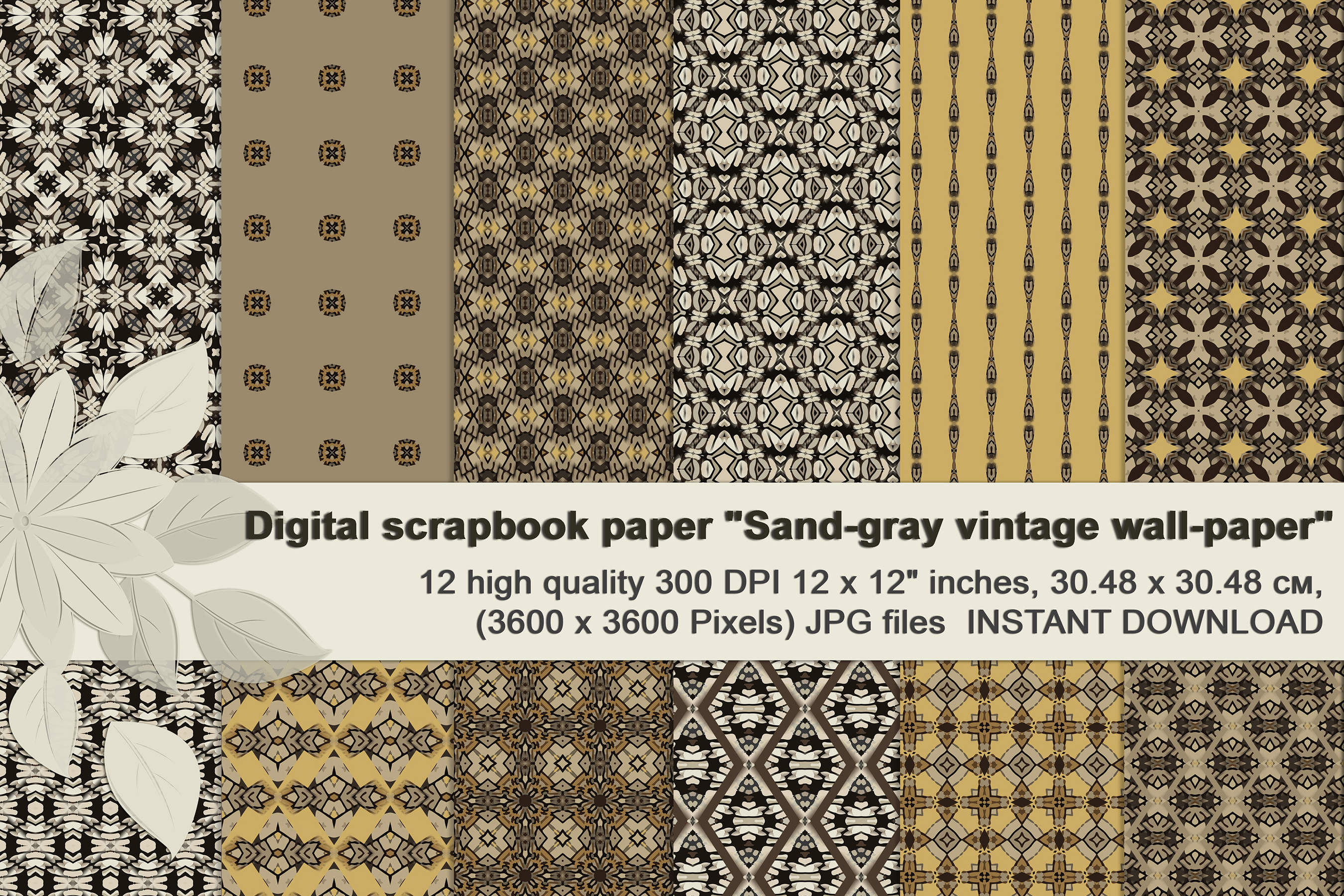 Sand-gray abstract and geometrical masculine Scrapbook Paper example image 1