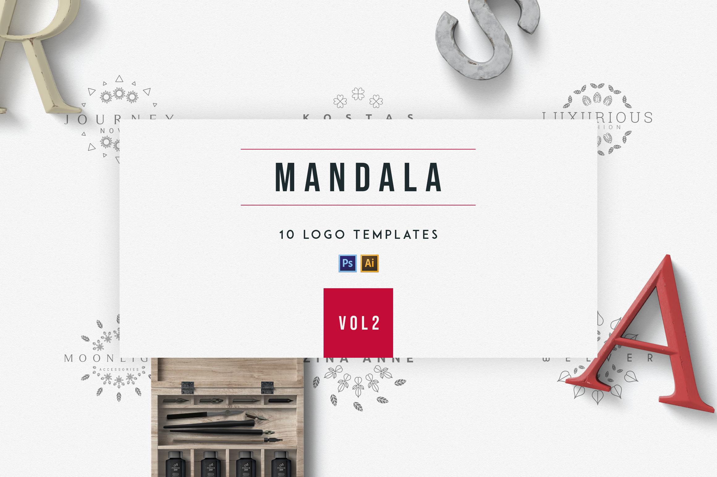Mandala | vol.2 example image 1