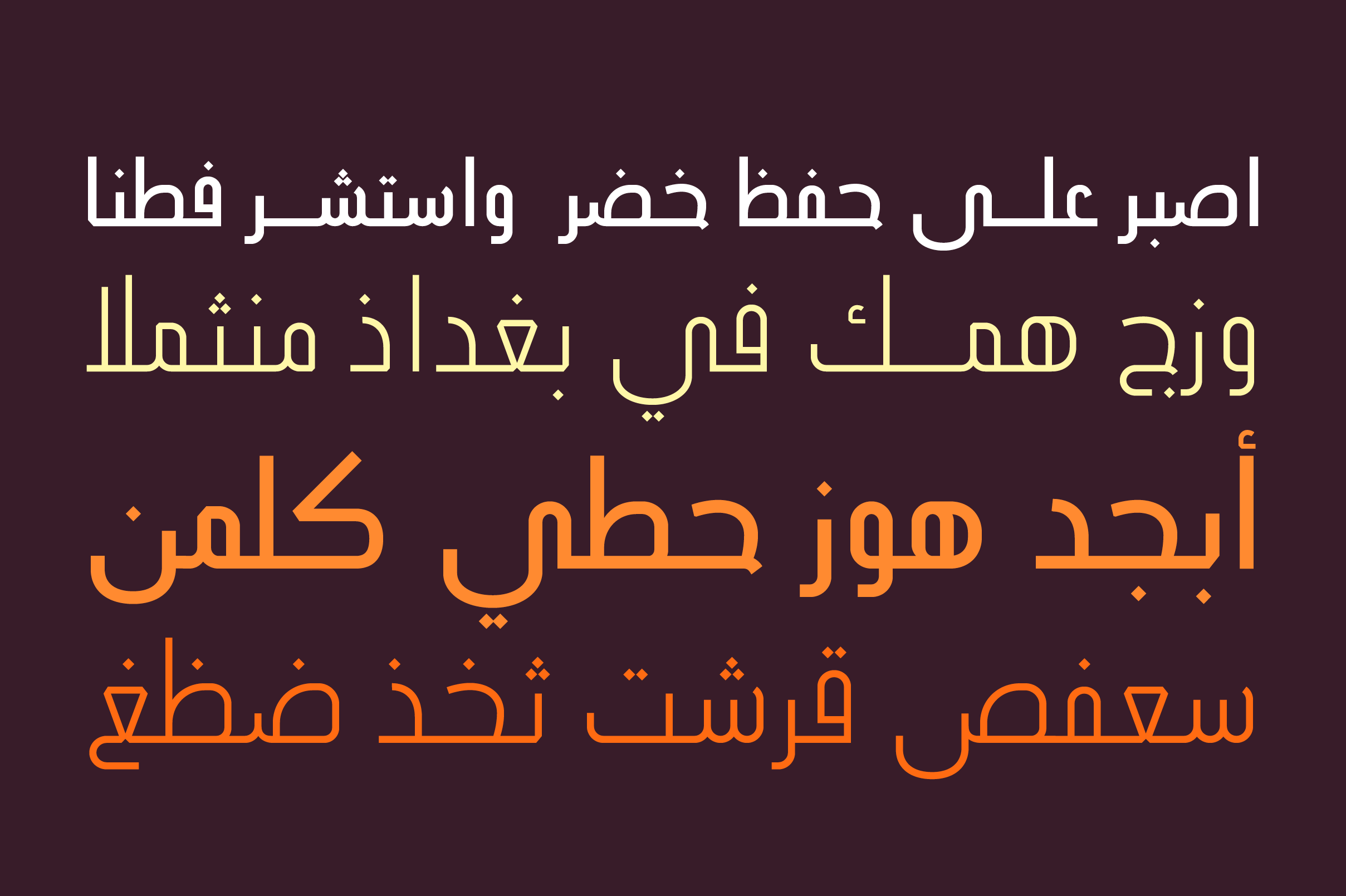 Ikseer - Arabic Typeface example image 4