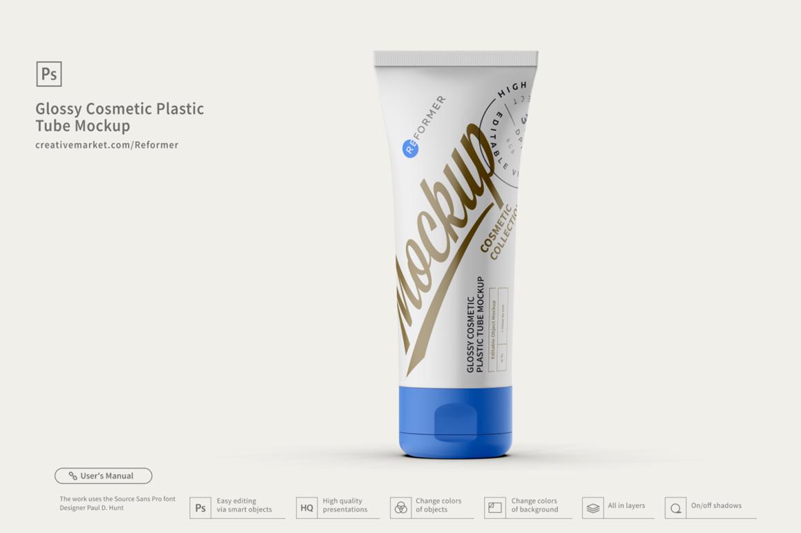 Glossy Cosmetic Plastic Tube Mockup example image 3
