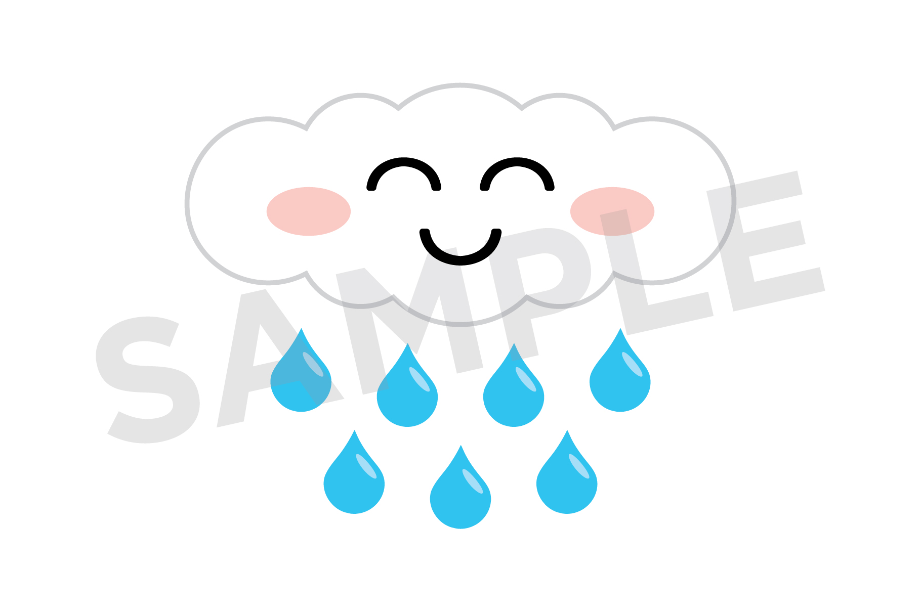 Cute Weather Clip Art Set example image 6