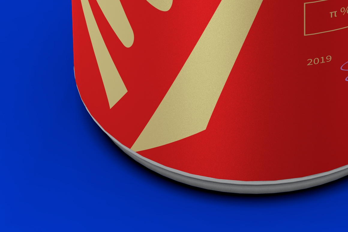 Energy Drink Can Mockup 250ml Half Side View example image 5