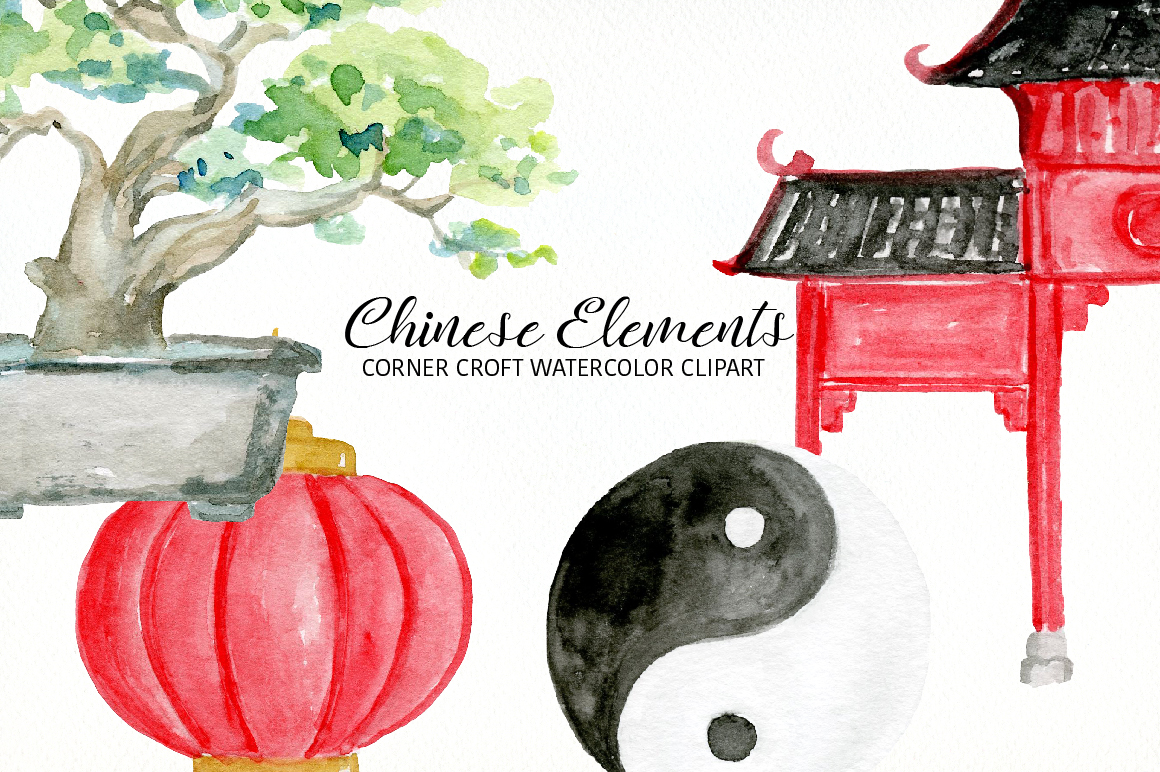 Watercolor Chinese Elements clipart example image 10