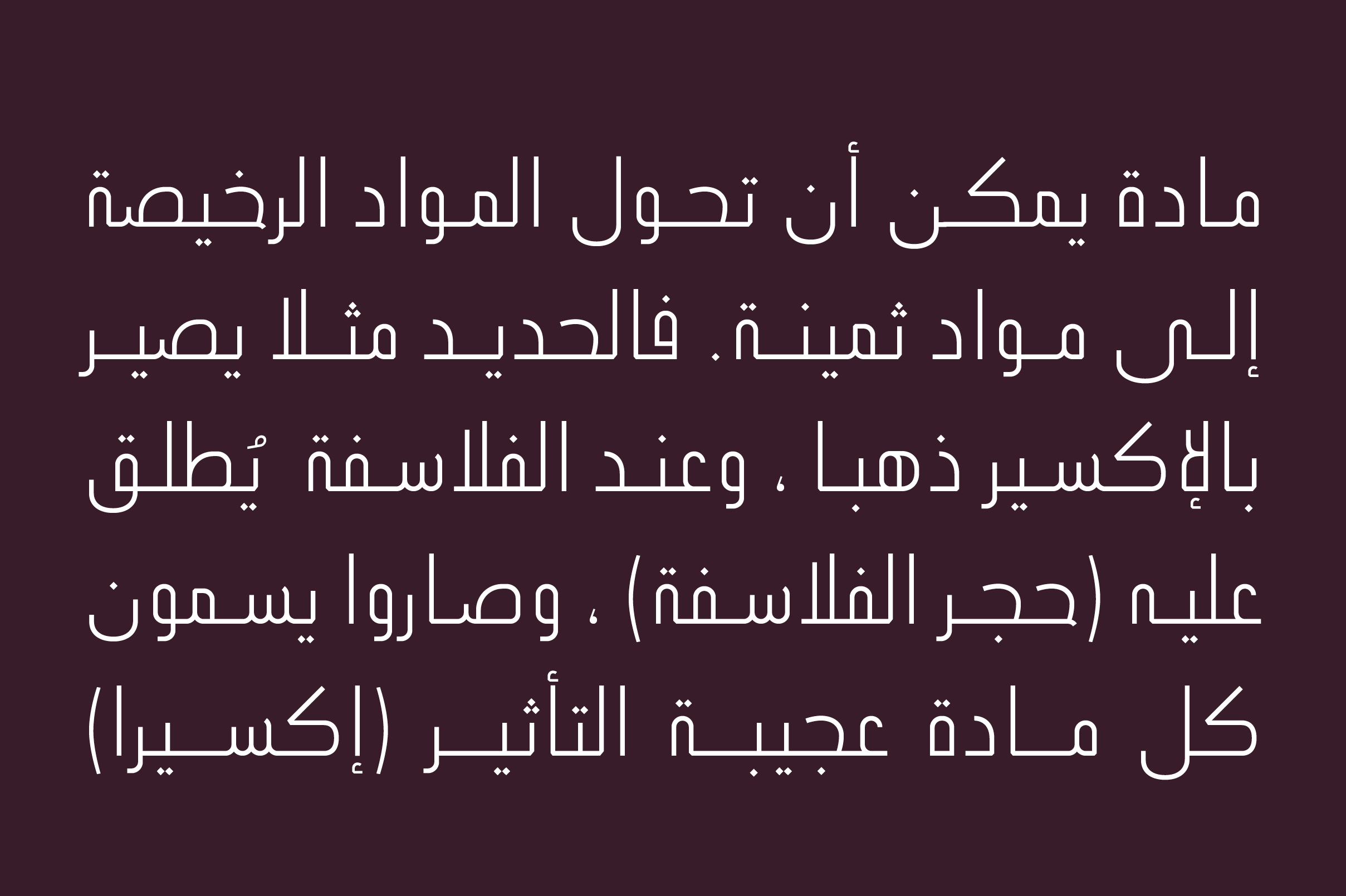 Ikseer - Arabic Typeface example image 5