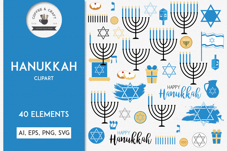 Hanukkah clipart example image 1
