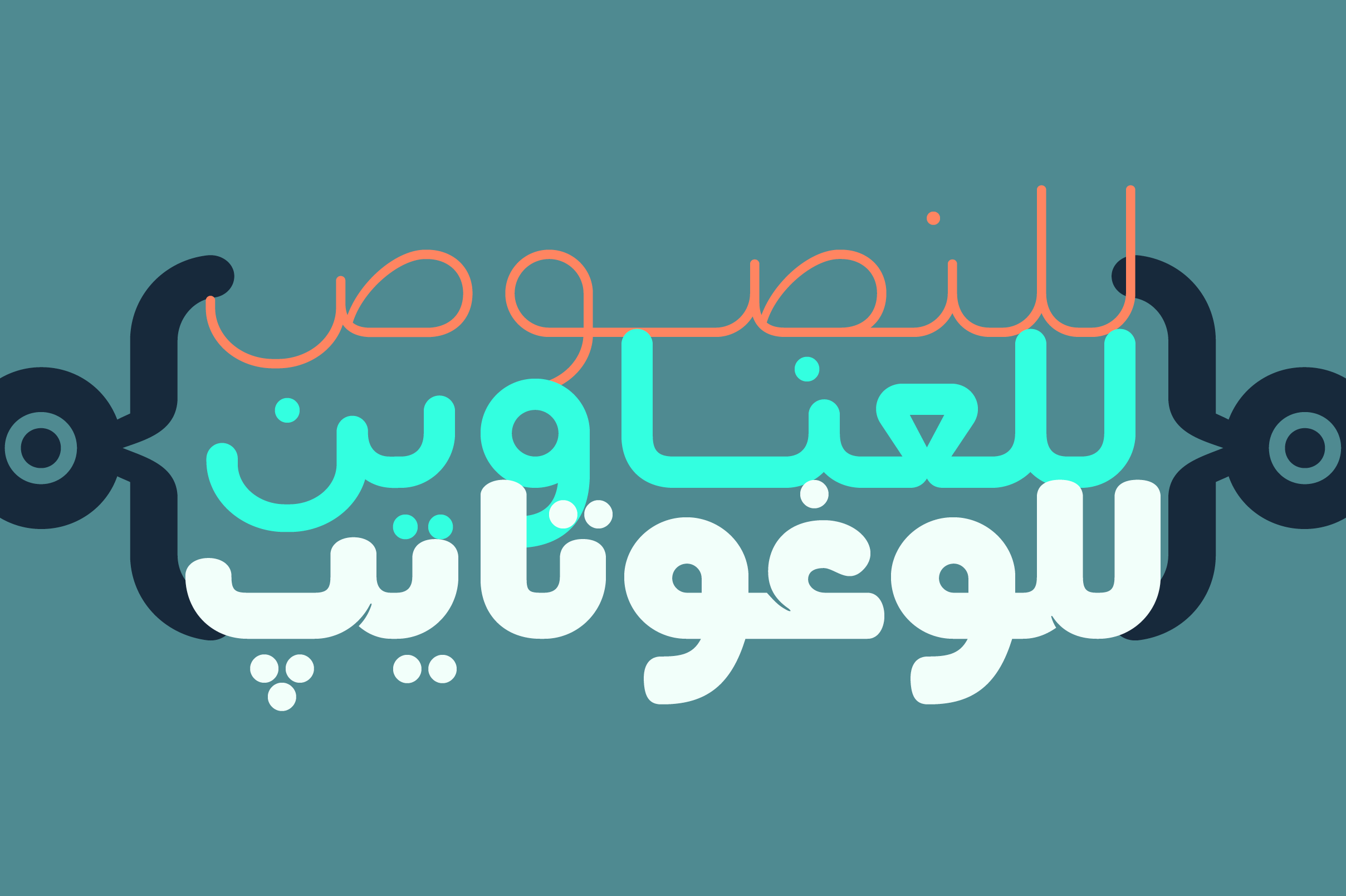 Lafeef - Arabic Typeface example image 10