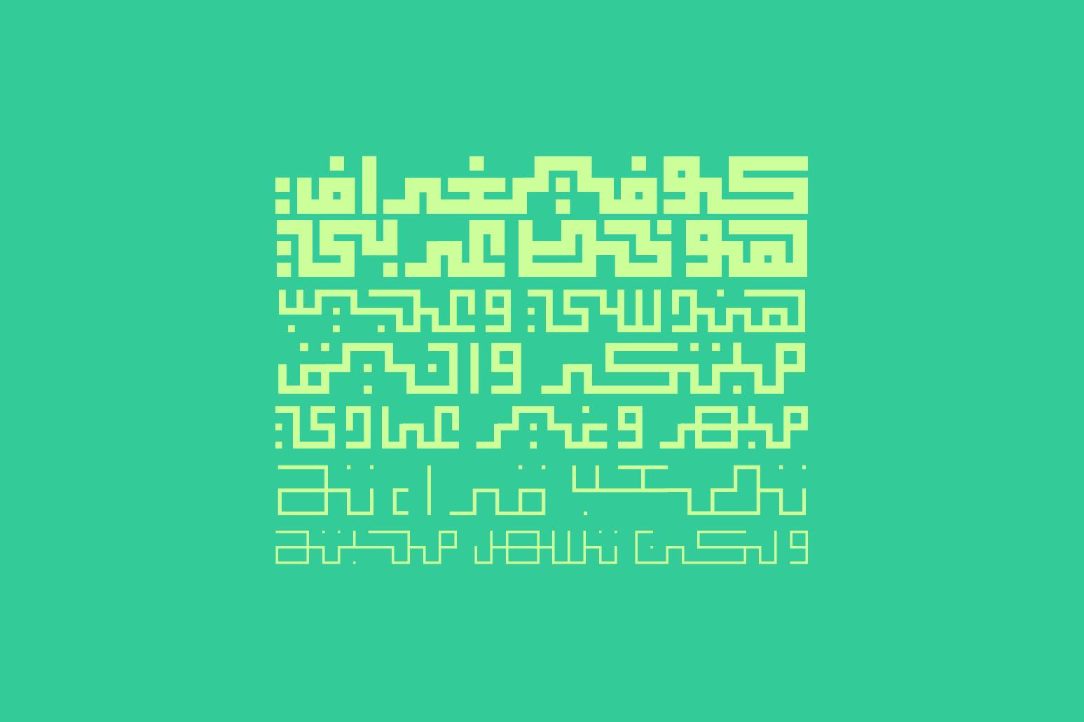 Kufigraph - Arabic Font example image 8
