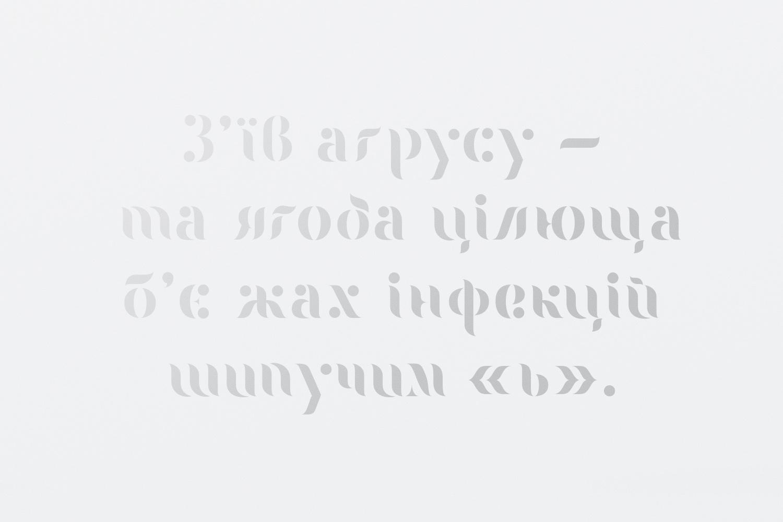 Arcane example image 5