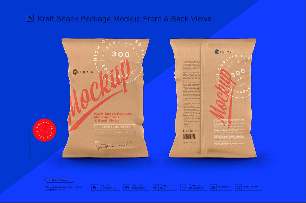 Kraft Snack Package Mockup Front & Back Views example image 6