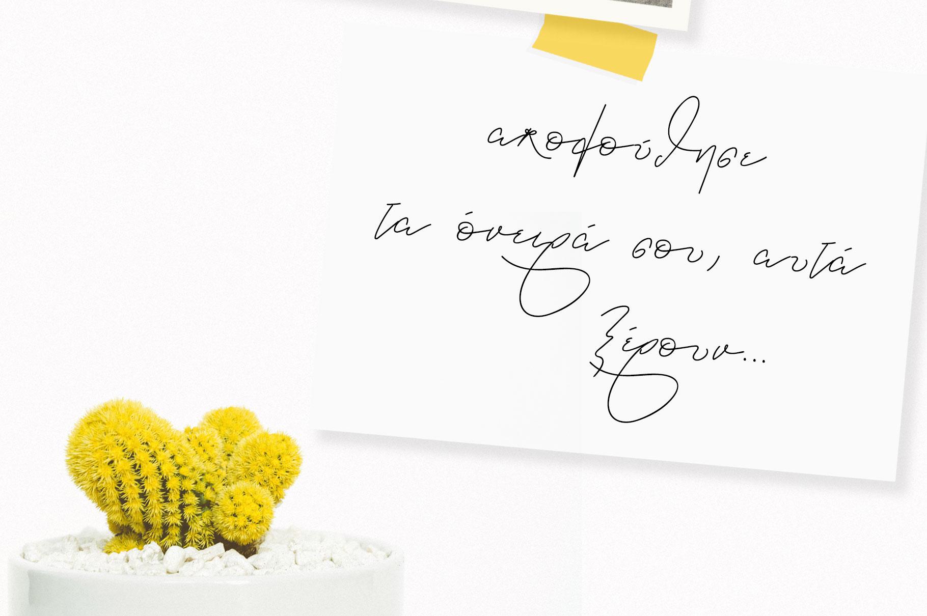 Signature Font Blanc Seing example image 8