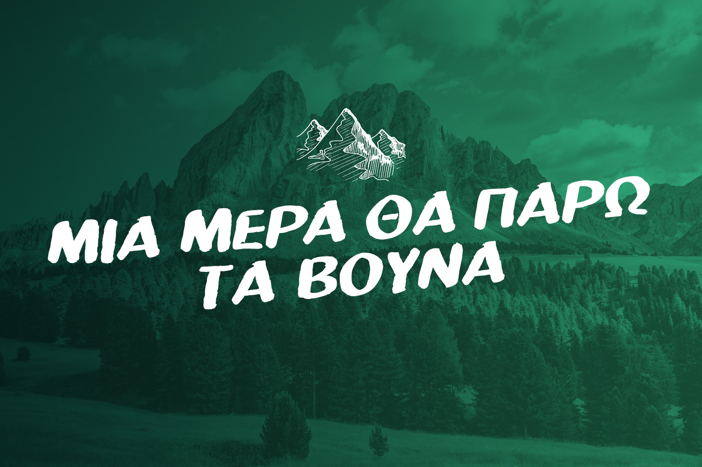 Boldera brush font example image 4