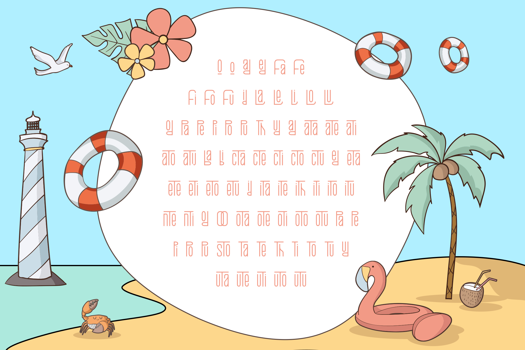 Beach Buoy + Bonus Illustrations example image 4