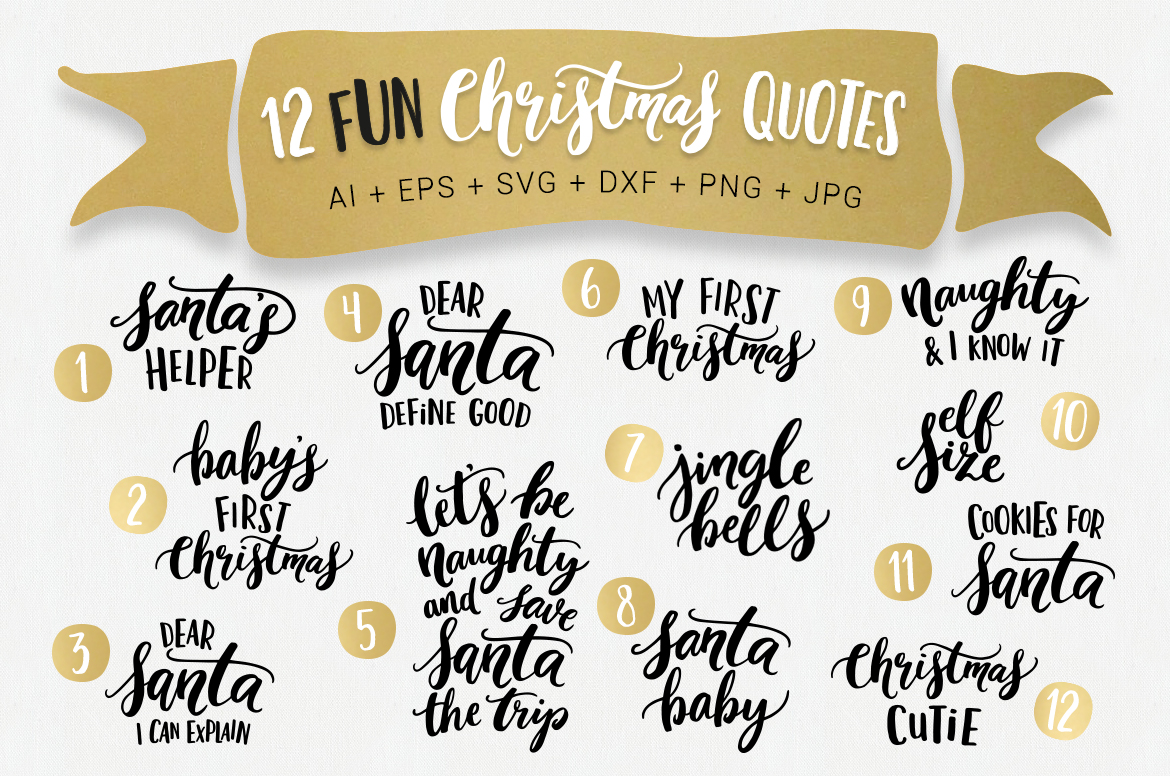 Christmas Quotes For Kids.12 Funny Kids Christmas Svg Quotes