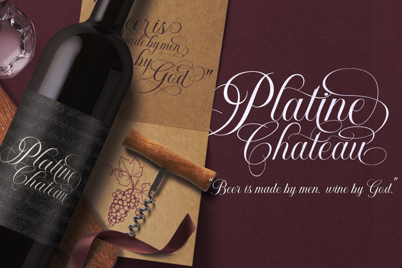 Khatija Calligraphy example image 8