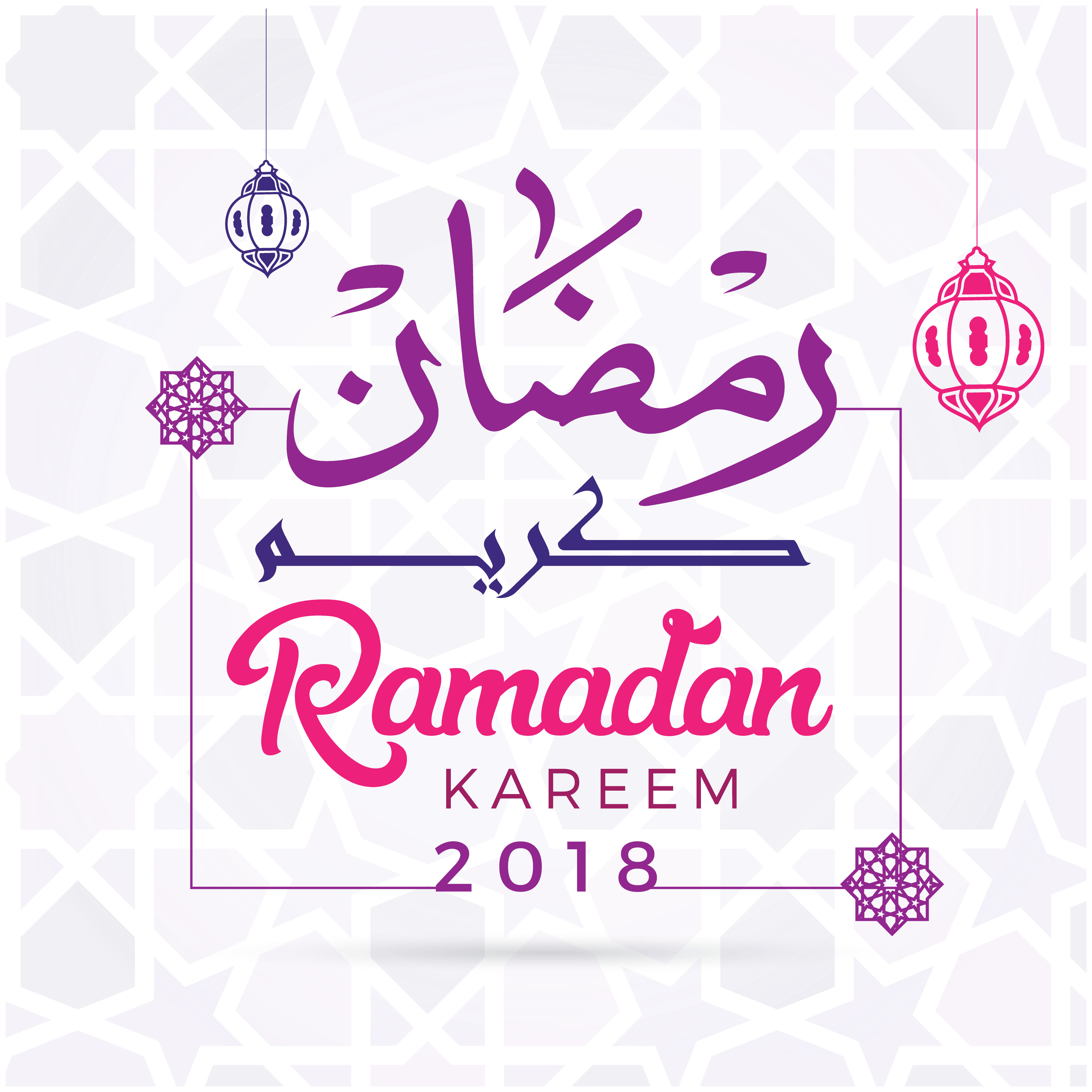 Ramadan Kareem Vector Posters example image 7