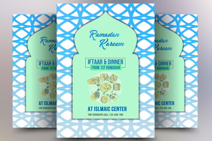 Ramadan Iftaar Flyer example image 1