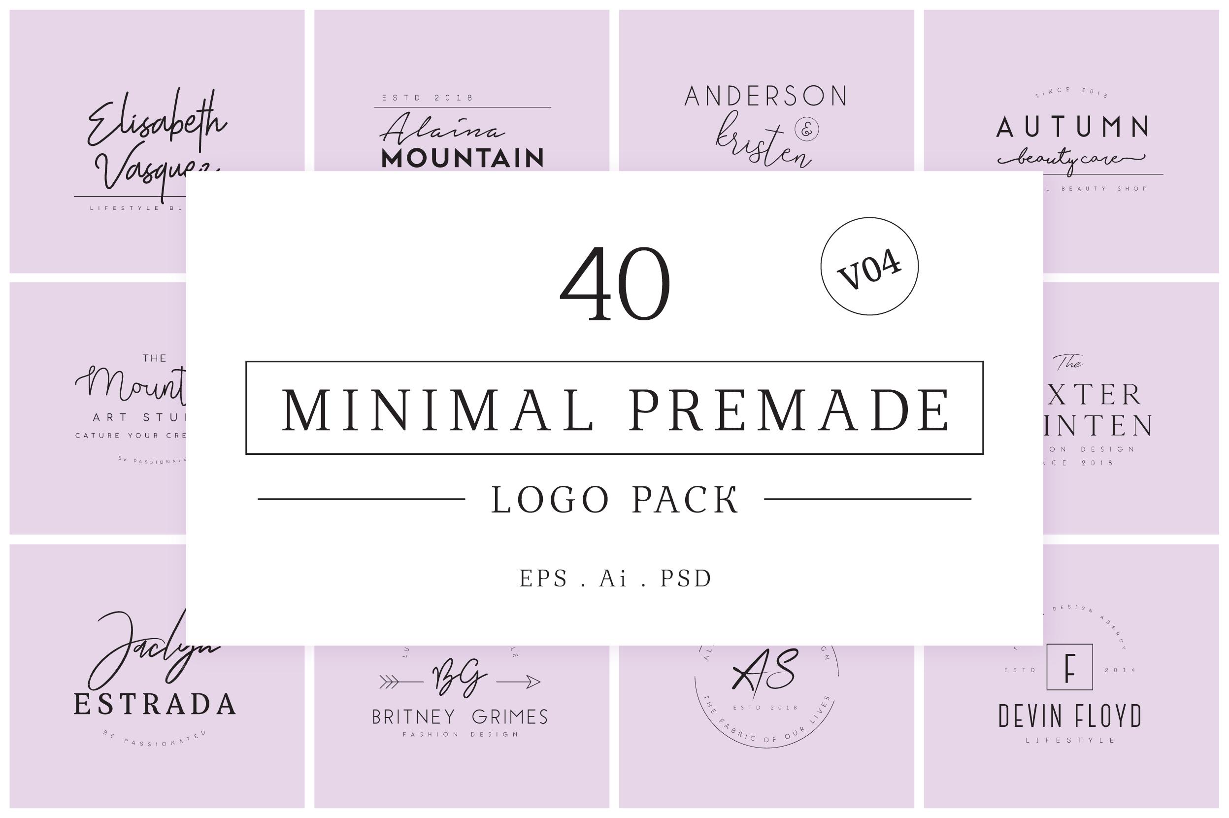 200 Minimal Premade Logo Bundle example image 19