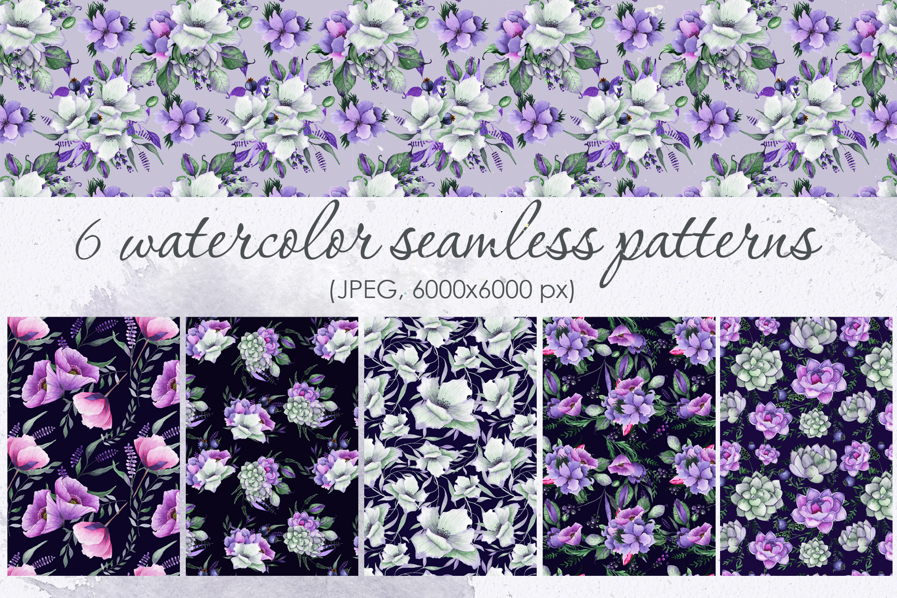Floral purple green wedding collection example image 12