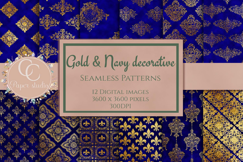 Gold & royal blue damask pattern digital paper pack example image 1