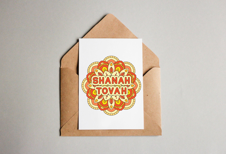 Rosh Hashanah Greeting Cards Set example image 7