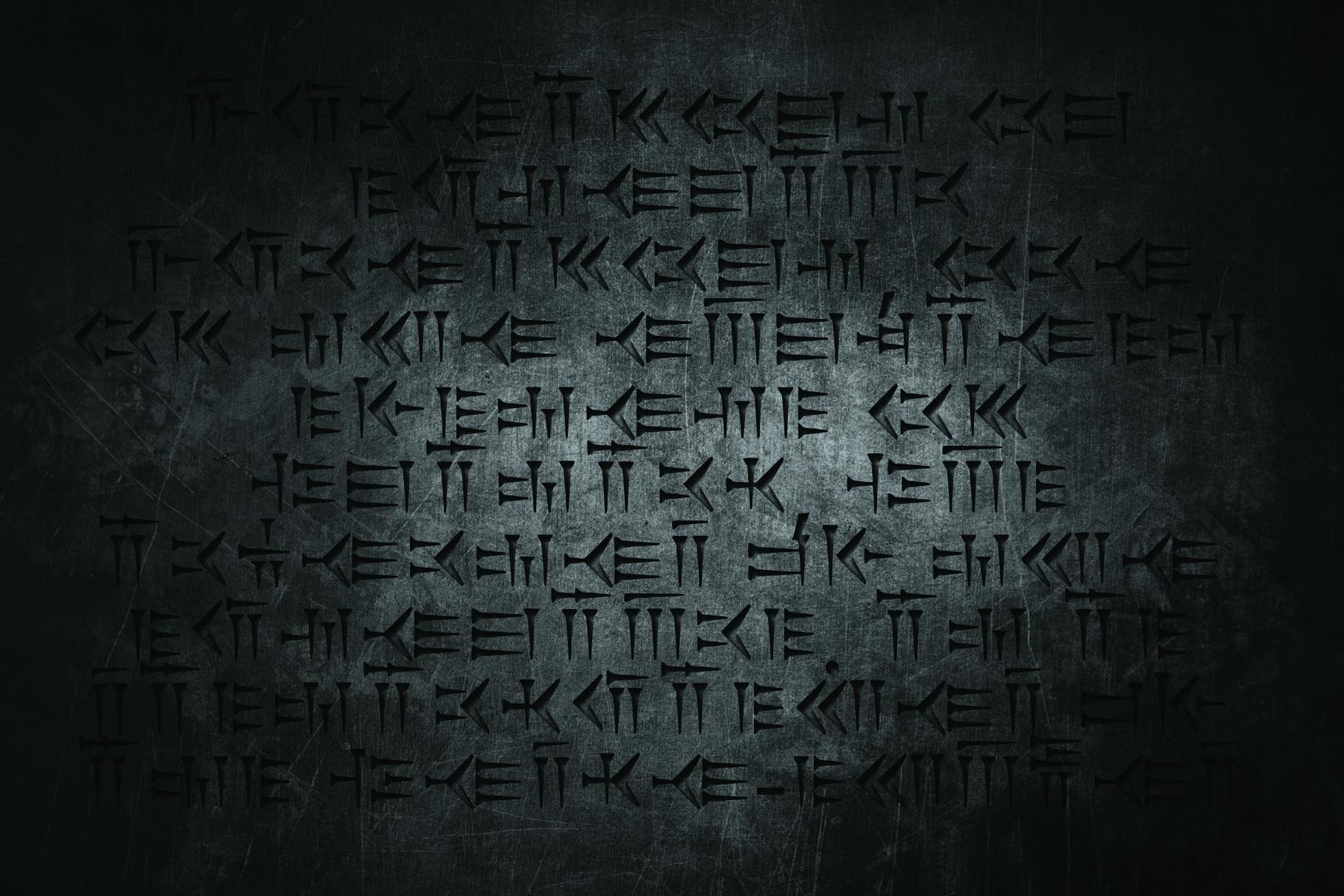 CUNEIFORM, An Ancient Typeface example image 3