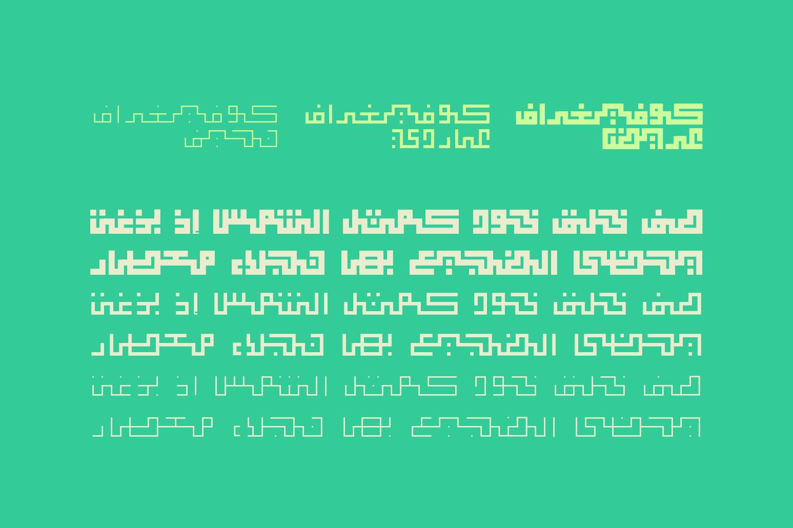 Kufigraph - Arabic Font example image 3